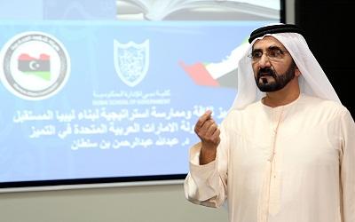 الشيخ محمد يحاضر لوفد من القيادات الليبية في كلية دبي للإدارة الحكومية